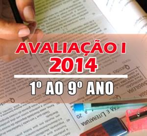 AV1-2014